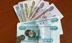 Желая защитить свои сбережения от мошенников, житель Сыктывкара лишился 18 тысяч